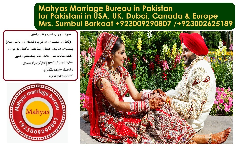 pakistani dating sites uk Get rishta is your one stop serious to get married as these services are not provided in dating sites the pakistani muslim matrimony customs are.