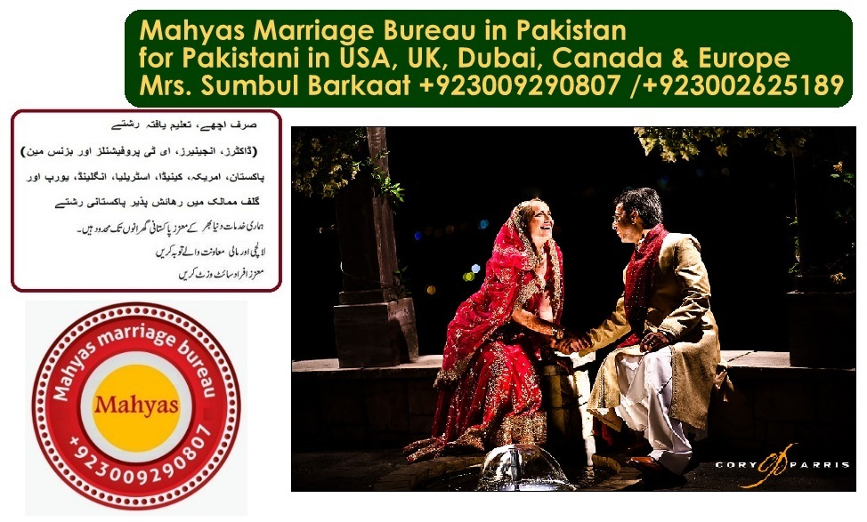 pakistani marriage bureau in pakistan