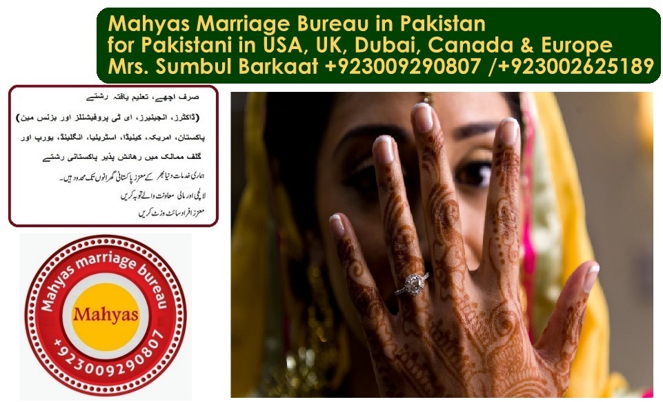 Marriage Bureau in Karachi, Pakistan for Pakistanis