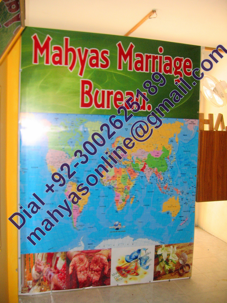 The Marriage Bureau for Rich People, in Pakistan, Karachi